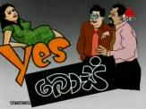 Yes Boss - 24-05-2012