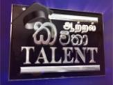 Kavitha Talent -18-04-2014