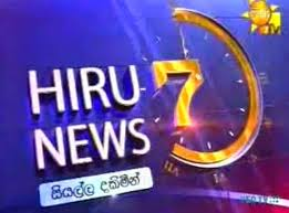 Hiru TV News -01-08-2014