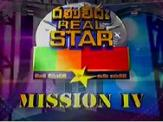 Ranaviru Real Star 4 - 18-04-2014