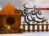 Kadalla Sirasa TV 24-05-2015
