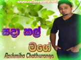 col3,col3neg,col3 neg original,SINHALA ,TAMIL,HINDI, SONGS