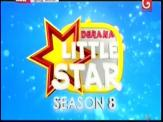 Derana Little Star 8 -22-05-2016